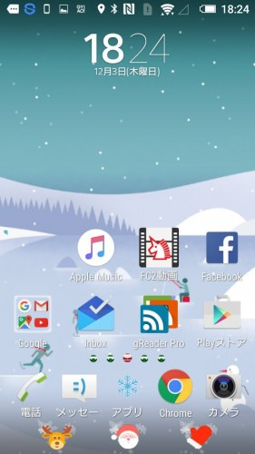 xperiaの外観をクリスマスの雰囲気にデコレーションできる新テーマが公開