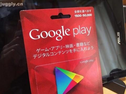 プレイ カード グーグル