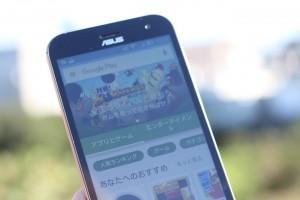 ZenFoneZoom-02