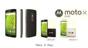 MotoXPlay