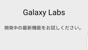 Galaxy-Lab-01