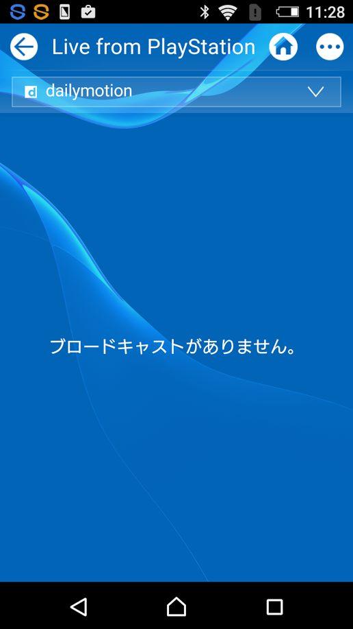 SCE、PlayStation Appをアップデート、Dailymotionやイベント作成に対応