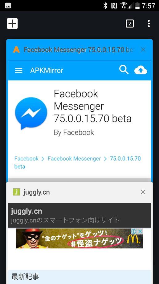 Androidchrome 53 dev android chrome 53 dev voltagebd Images