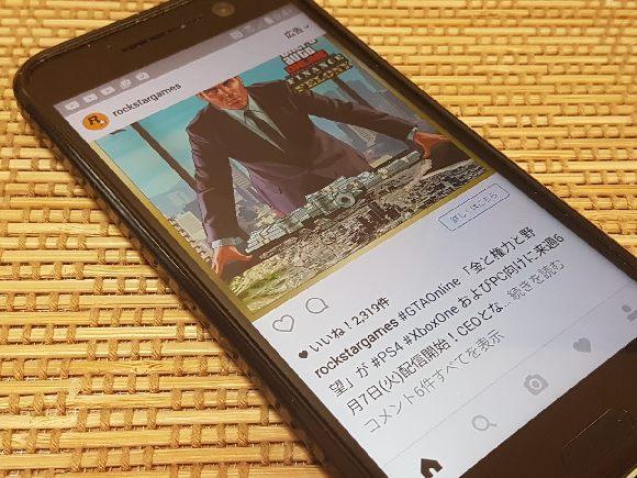 Android 枚 インスタ ストーリー 同時 写真 2
