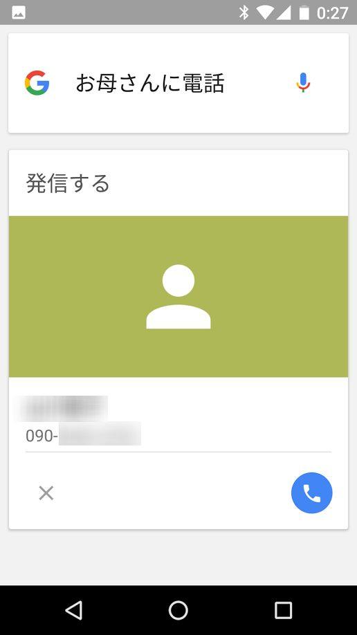 最新 版 google map
