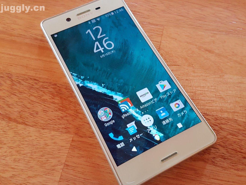 Xperiaandroid 70 nougatuixperiatheme 70 xperia android 70 nougat ui xperia theme 70 nougat voltagebd Images