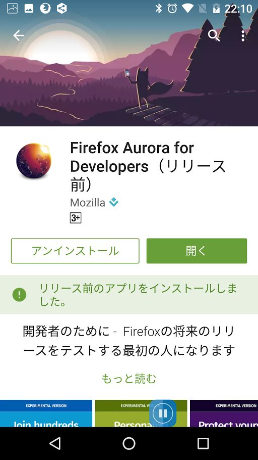 Firefox Aurora For Android