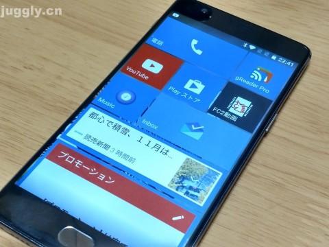 launcher 10 windows 10 mobileのホーム画面を再現できるアプリ