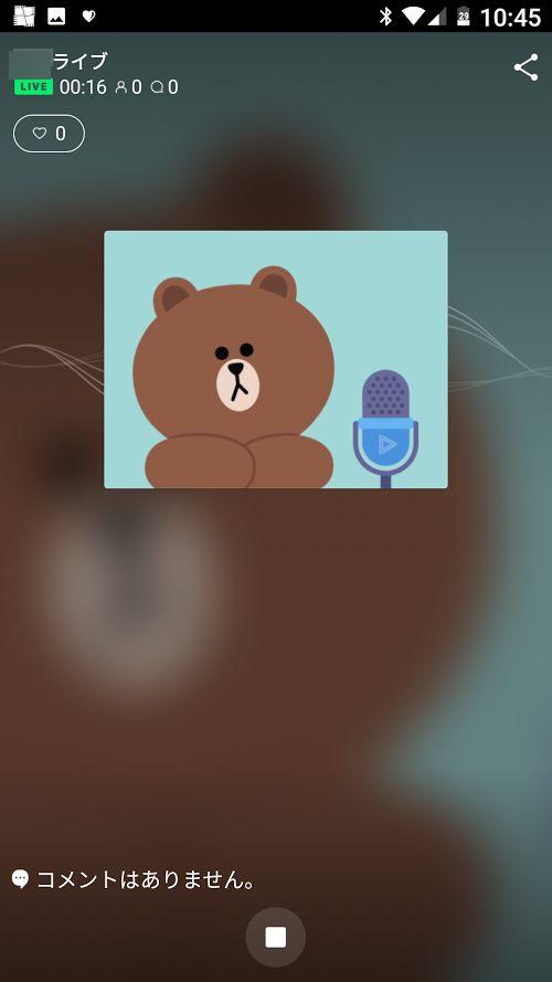 LINE のライブ配信アプリ「LINE LIVE」の Android 版が v2.3.0 にアップデートされ、音声だけをライブ 配信する「ラジオ配信」機能が追加されました。