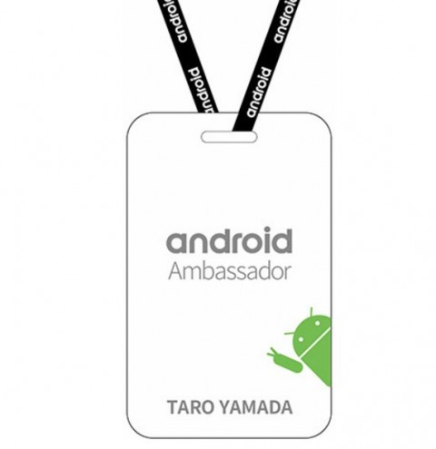 Android 2017