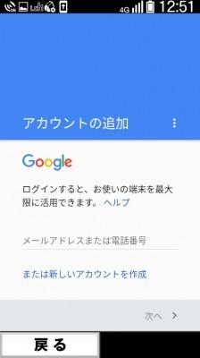 google ガジェット ダウンロード