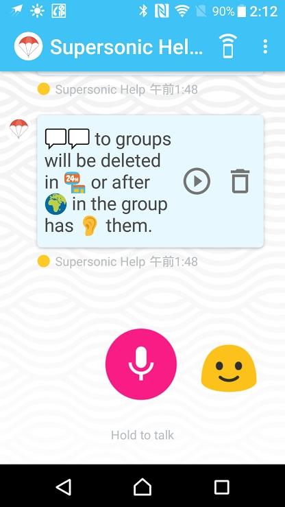 GoogleのArea 120がリアルタムに音声メッセージを伝えるチャットアプリ