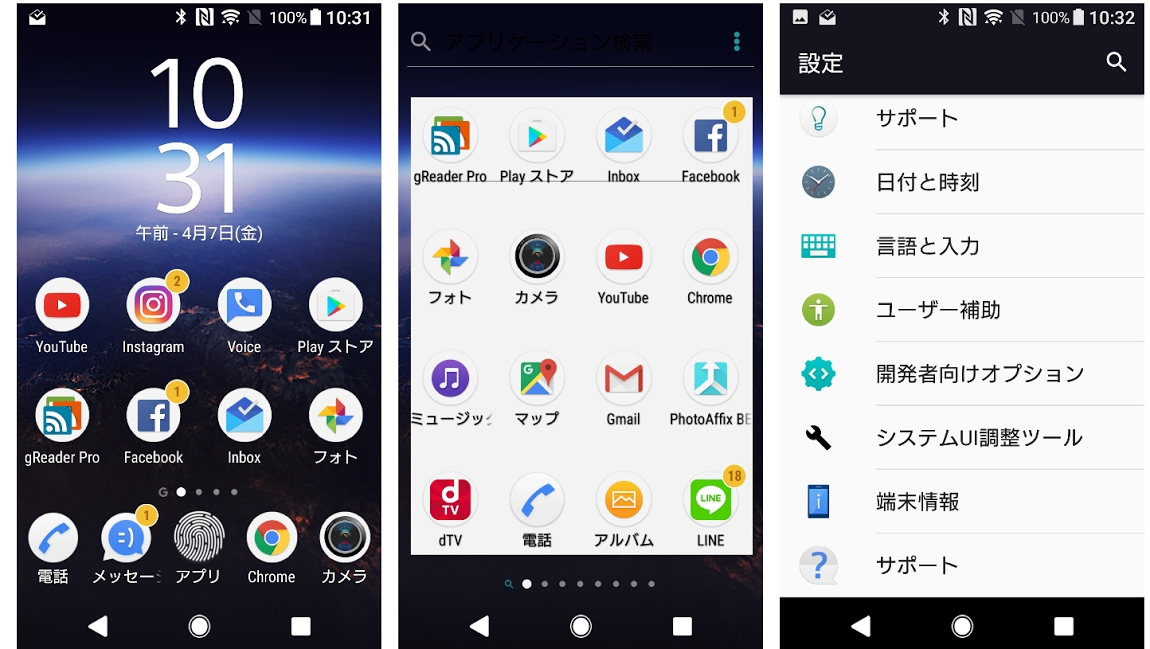 Xperiaandroid o xperia android android o voltagebd Images