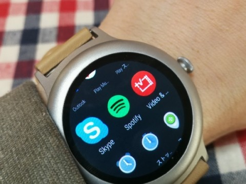 launcher for android wear 画面のスワイプでアプリ一覧を表示できる