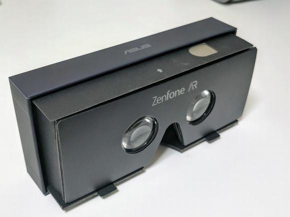 ZenFone ARに同梱している簡易型...