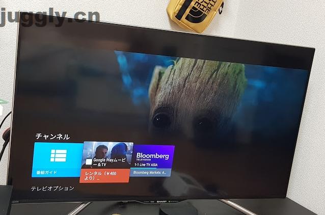 Android TVがネット動画専用のテ...