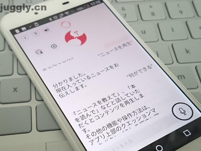 ニュース アプリ ドコモ
