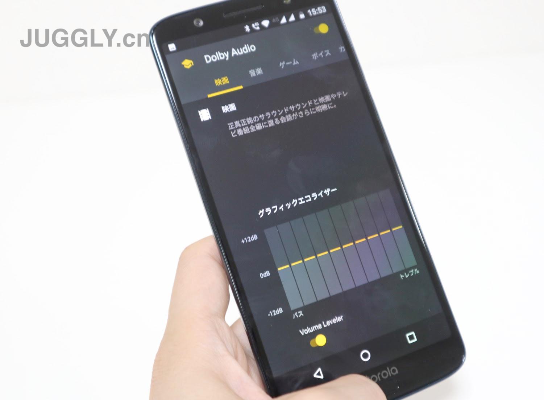 国内版「Moto G6 Plus」のレビュー | juggly cn