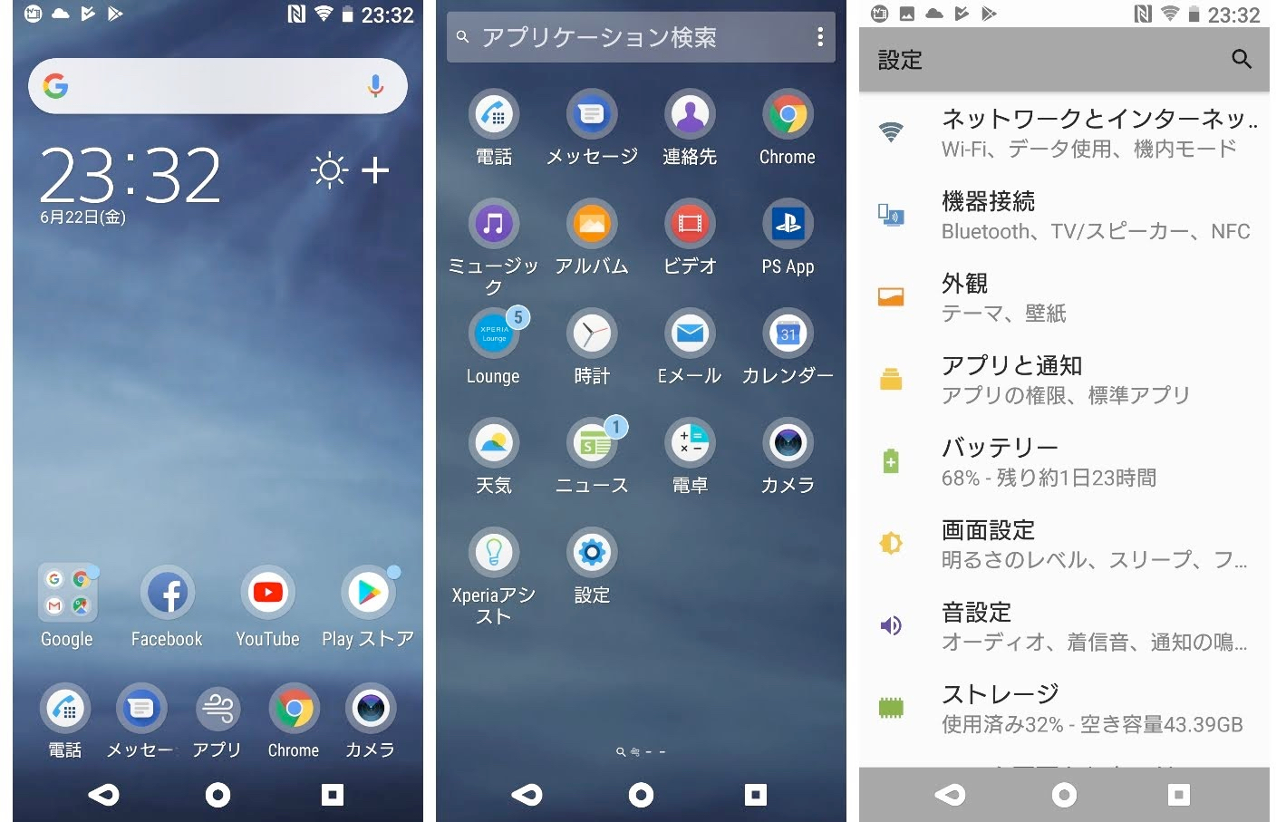 Sony Mobile 大自然をモチーフにしたxperiaテーマシリーズ Xperia The Four Elements をリリース Juggly Cn