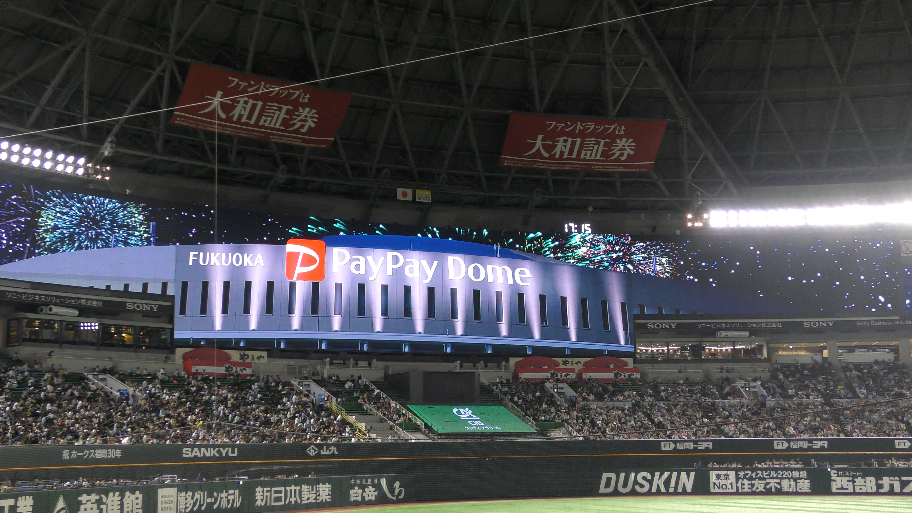 Paypay ドーム 福岡