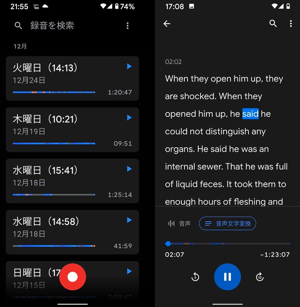 音声 録音 アプリ Windows 10 の「ボイスレコーダー」を使い、音声や音楽の録音を行う方法