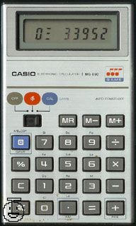 懐かしの「ゲーム電卓」がAndroi...