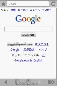 igoogle04J
