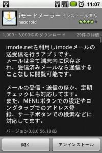 imodenet01J