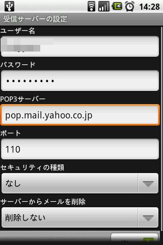 mailer05A