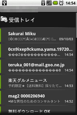 mailer09A