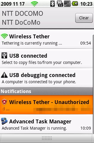 tether11