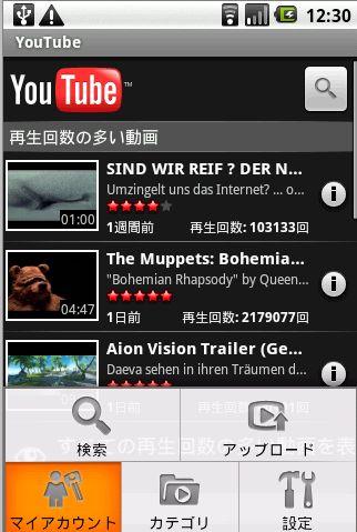 youtube08